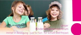 kinderzentrum_schule.jpg